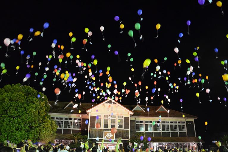 翠小学校で開催される双海ほたる祭り