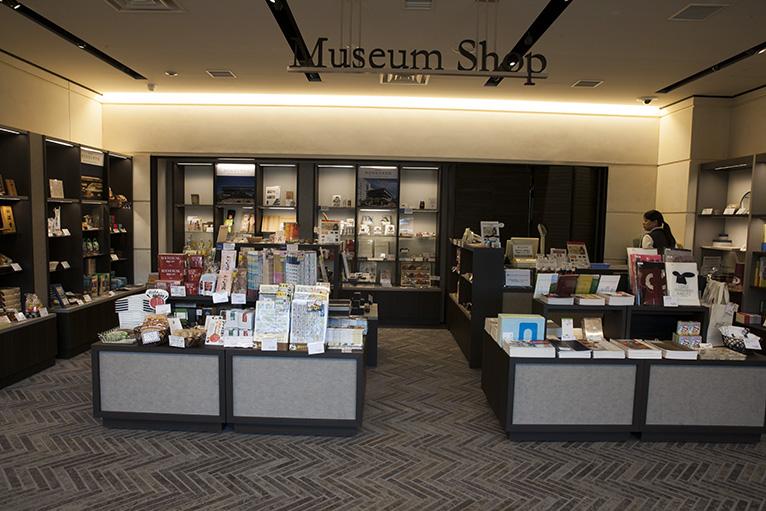 ミュージアムショップも充実、鑑賞の後は是非立ち寄りたい