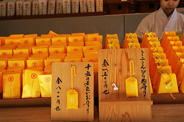 「幸福の黄色いお守り」は是非買っておきたい。