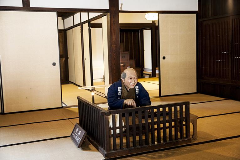 藍商左直 吉田家住宅、当時の様子が伺える