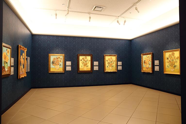 展示室「7つのヒマワリ」