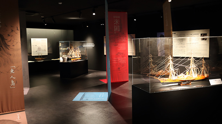 ジョン万次郎資料館内の展示