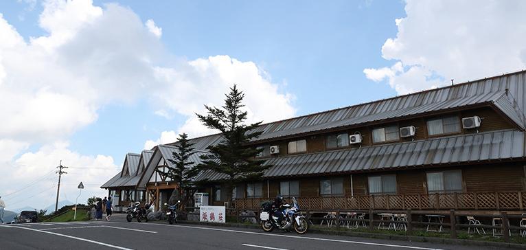 姫鶴平にある姫鶴荘