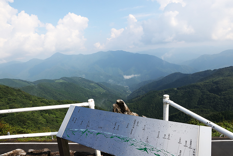 山の天気は気まぐれ、大雨の後はあっという間に晴天