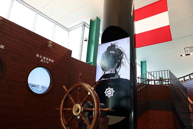 いろは丸を体験、海援隊旗もたなびく